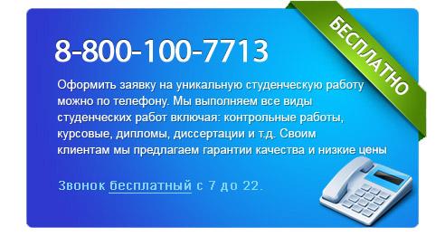 Решение контрольных в Иркутске курсовые и дипломные работы на  Срочно Дипломные