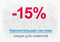 Решение контрольных в Иркутске курсовые и дипломные работы на  Скидки