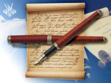 авторам написания студенческих Иркутск